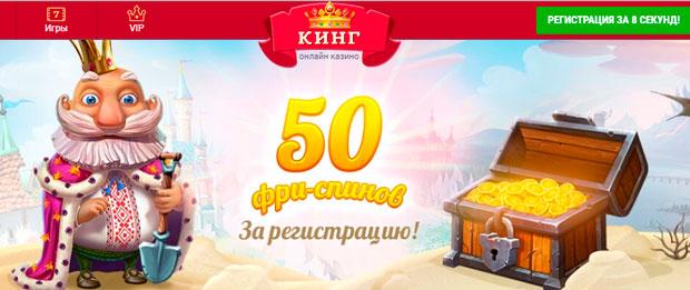50 вращений