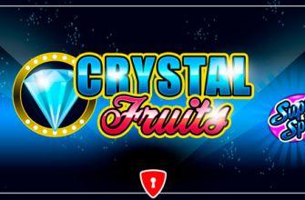 кристальные фрукты