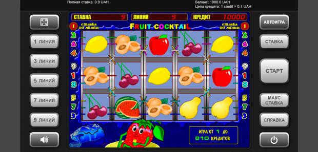 слот с фруктами