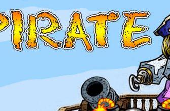 слот пираты
